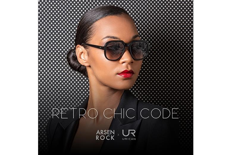 RETRO CHIC CODE - Paris, je t'aime - Arsen Rock x Urican - (MP3 SINGLE)